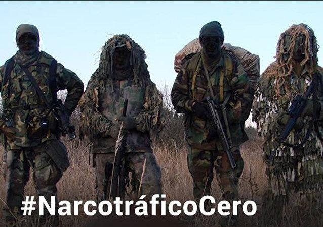 """Cuerpo de élite """"Alacrán"""""""