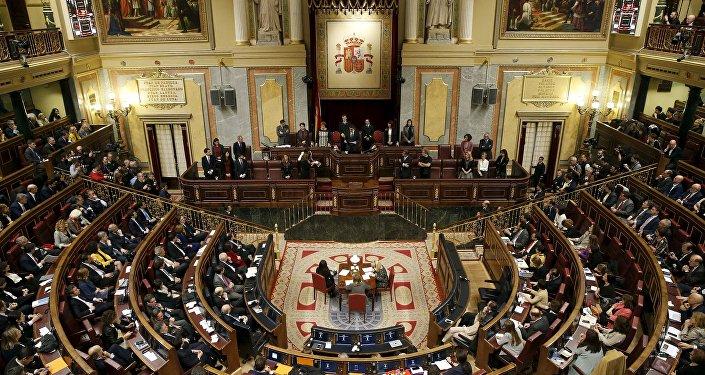 Las Cortes españolas (Parlamento de España)