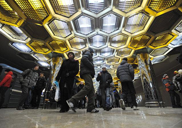 El metro de Ekaterimburgo