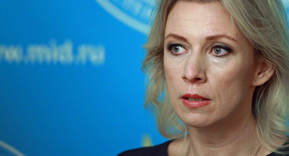 Maria Zajárova (archivo)
