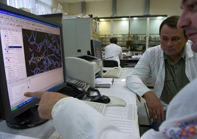 Laboratorio de alta tecnología en Rusia (Archivo)