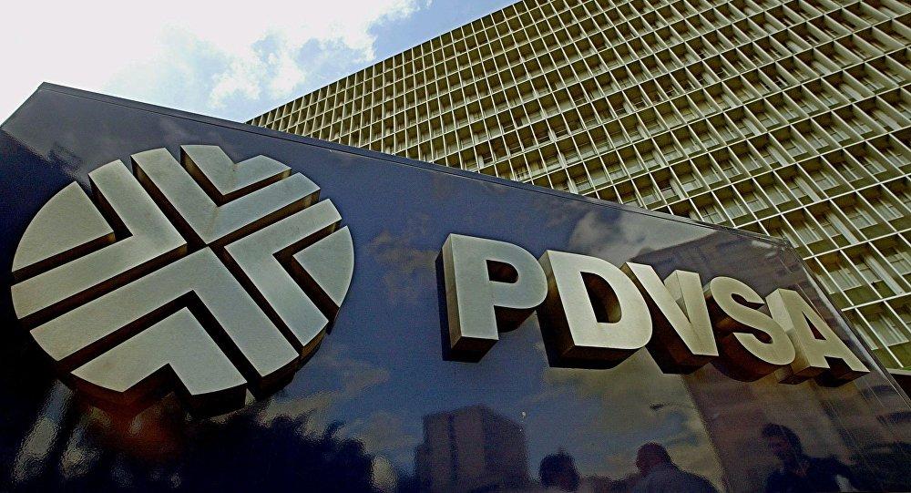 Foto de la fachada de la empresa Estatal Petroleos de Venezuela (PDVSA), en la ciudad de Caracas (archivo)