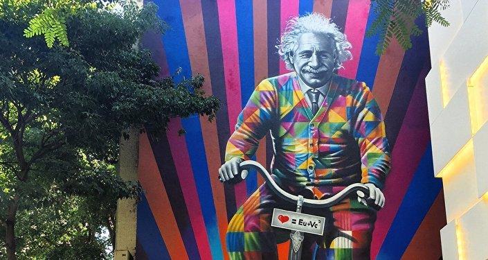 Albert Einstein en Sao Paolo, Brasil