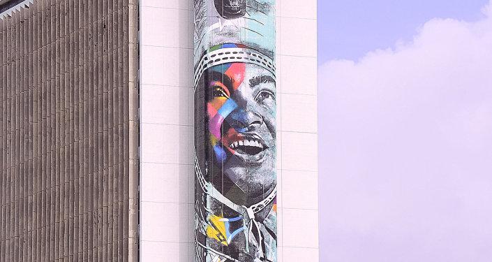 Mural de Luiz Gonzaga en Recife, Brasil