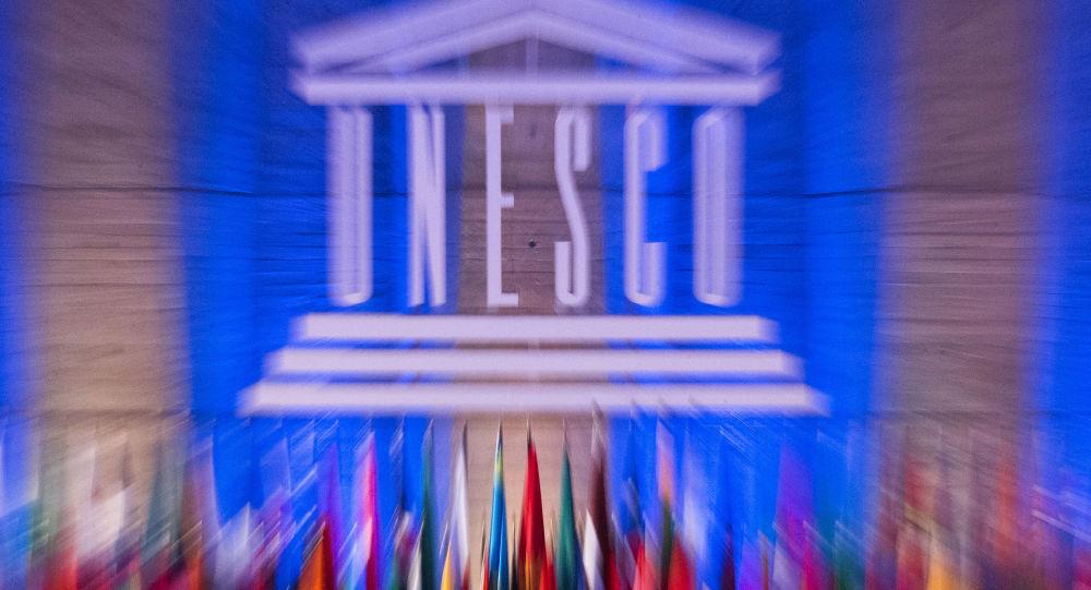 Emblema de Unesco