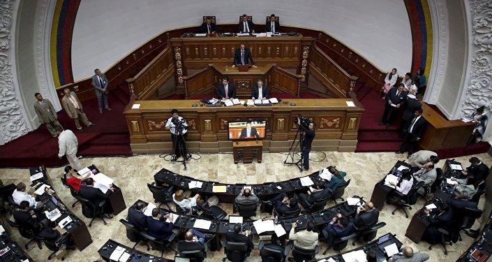 Parlamento venezolano (archivo)