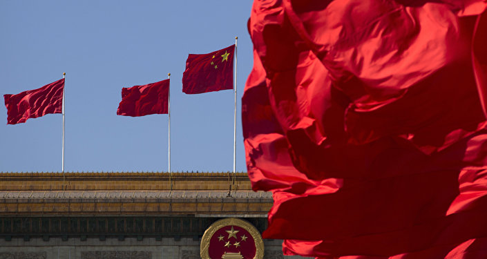 Bandera nacional de China