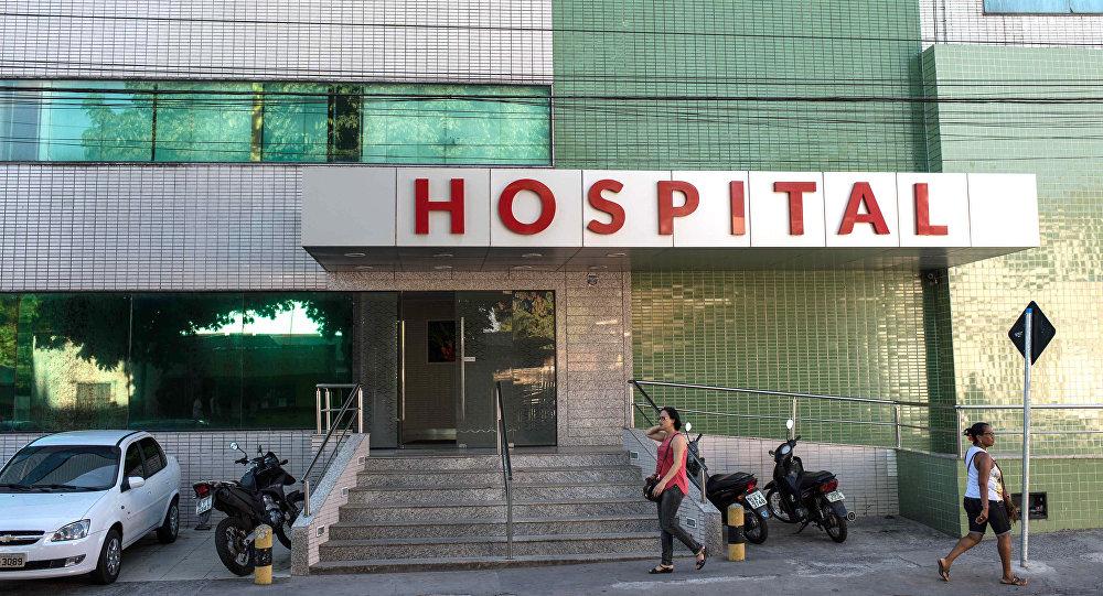 Hospital en Brasil