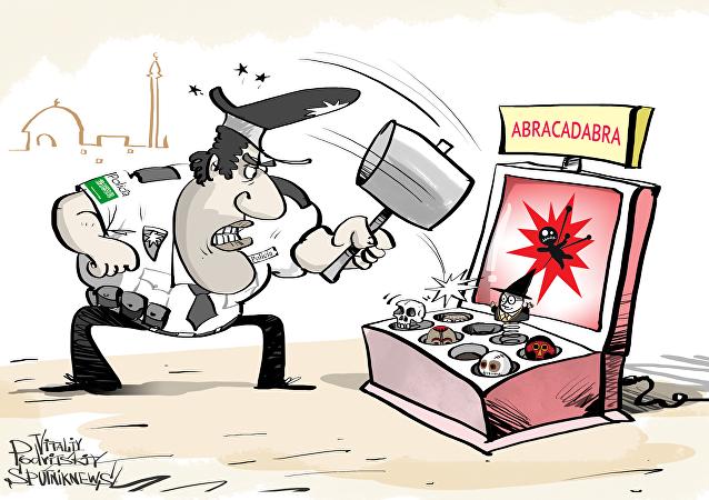 Fuerzas antimágicas saudíes