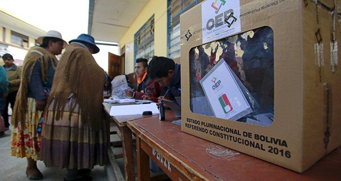 Referendo en Bolivia