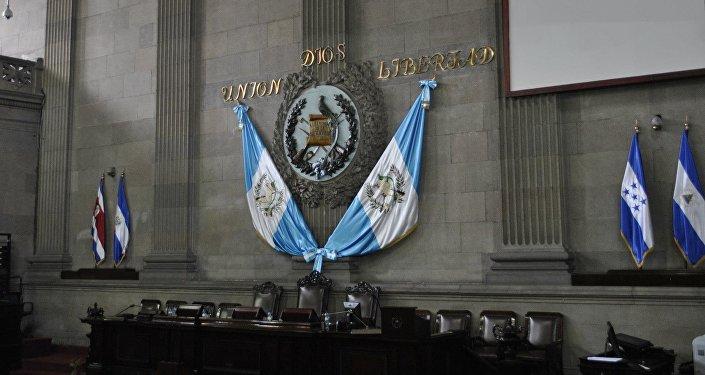 Congreso de Guatemala