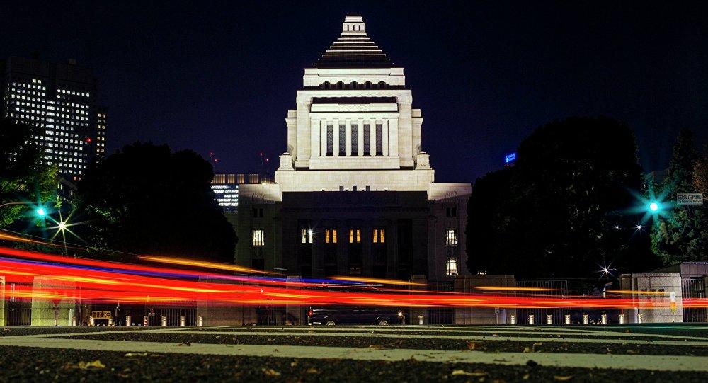 El parlamento de Japón