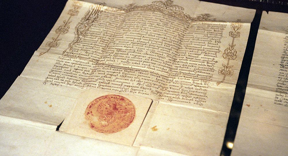 Un documento auténtico de Pedro el Grande, datado en 1697