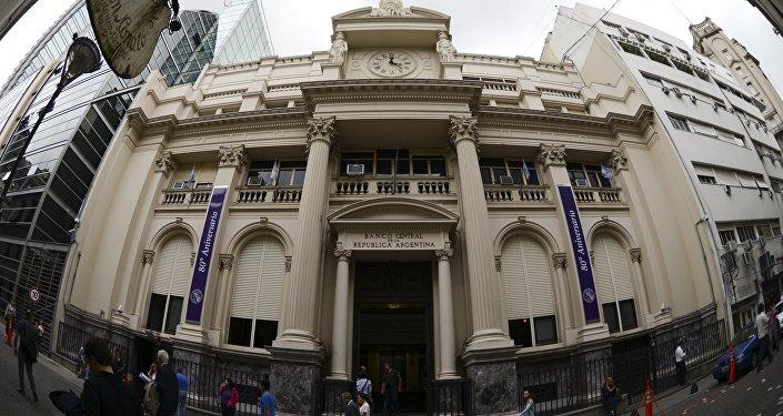 Banco Central de Argentina (archivo)