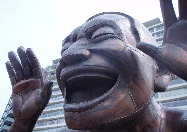 Estatua sonriente