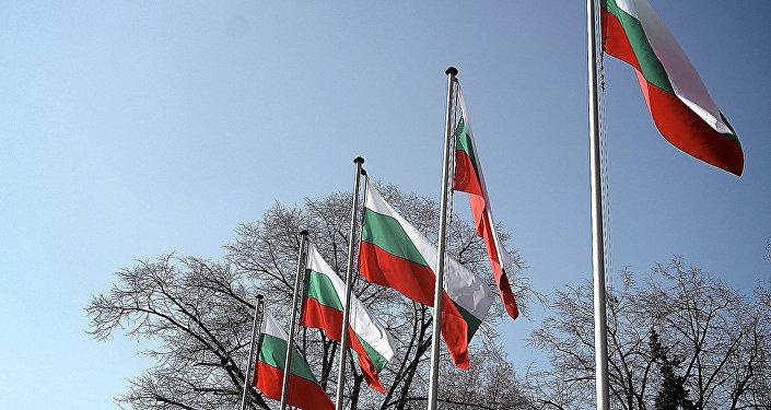 Banderas de Bulgaria