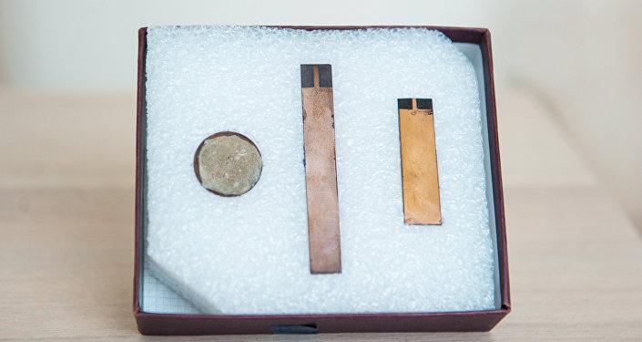 Una batería nuclear, foto archivo