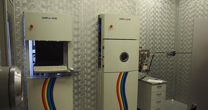 Dispositivo de PVD (Deposición Física en Fase Vapor)