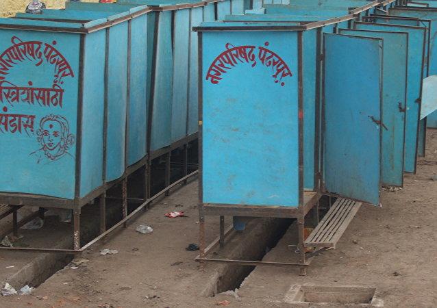 Váteres en India