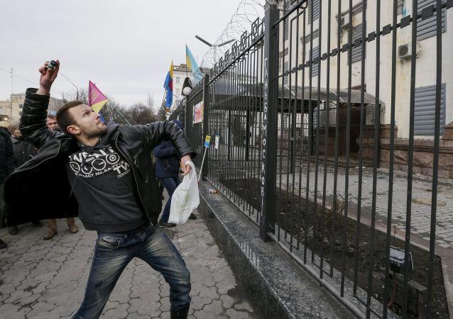 Embajada de Rusia en Ucrania