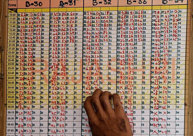 Lotería en la India