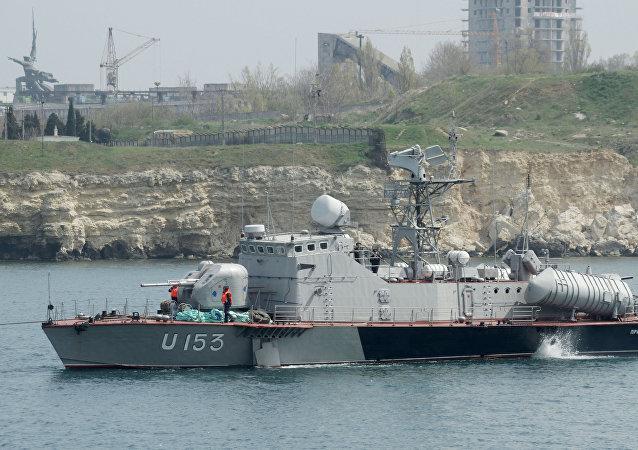 Lancha portamisiles Priluki de Ucrania