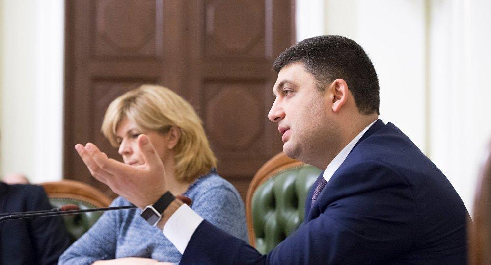 Vladímir Groisman, el primer ministro de Ucrania