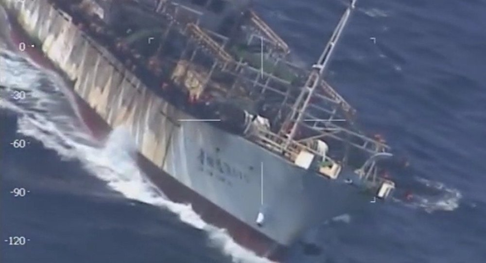 Barco chino Lu Yan Yuan Yu 010 pescando ilegalmente en aguas argentinas