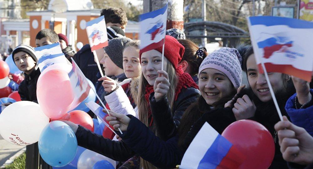 La celebración del 2 aniversario de la adhesión de Crimea a Rusia en marzo de 2016