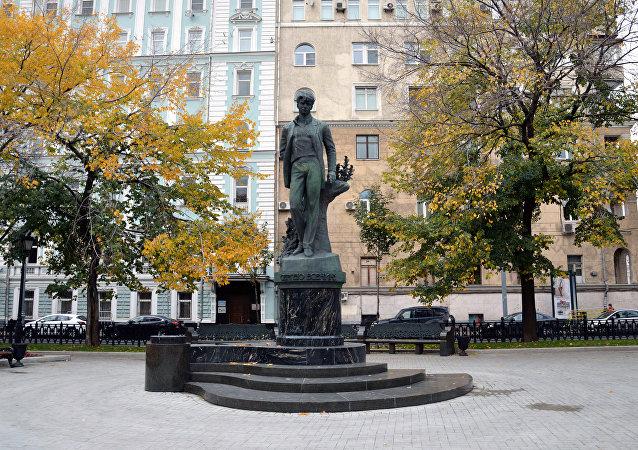 Monumento a Serguéi Esenin