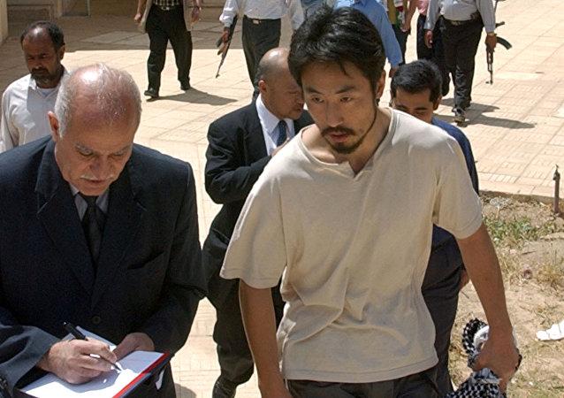 Jumpei Yasuda, el periodista japonés secuestrado en Siria