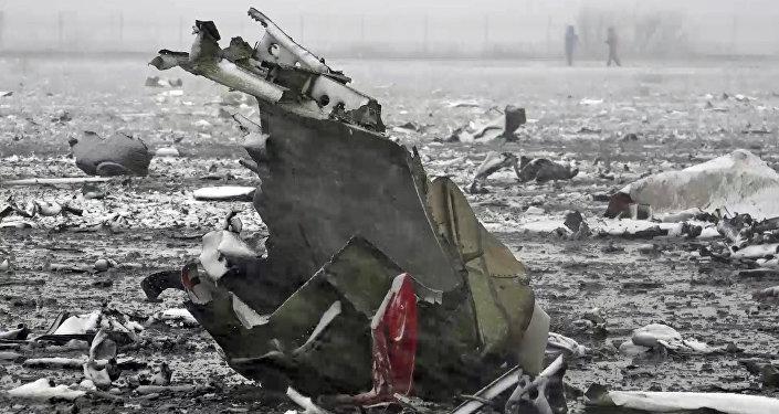 Los restos del avión siniestrado en Rostov del Don