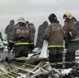 Lugar del siniestro del avión Boeing-737