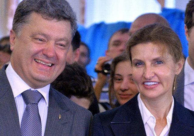 Petró y Marina Poroshenko