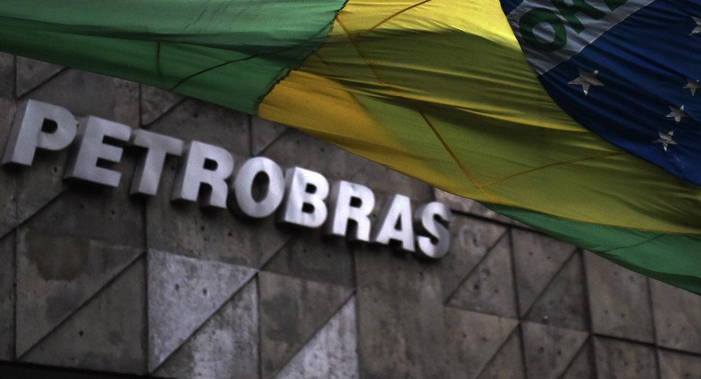 La sede de Petrobras en Río de Janeiro, Brasil (archivo)