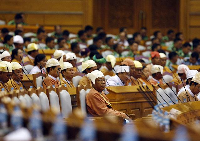 Parlamento de Birmania