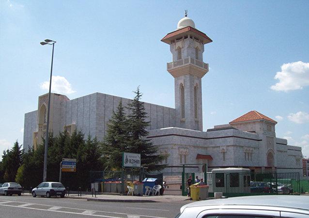 Centro Cultural Islámico y Mezquita de Madrid