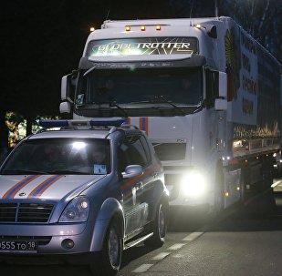 El 50º convoy humanitario para Donbás