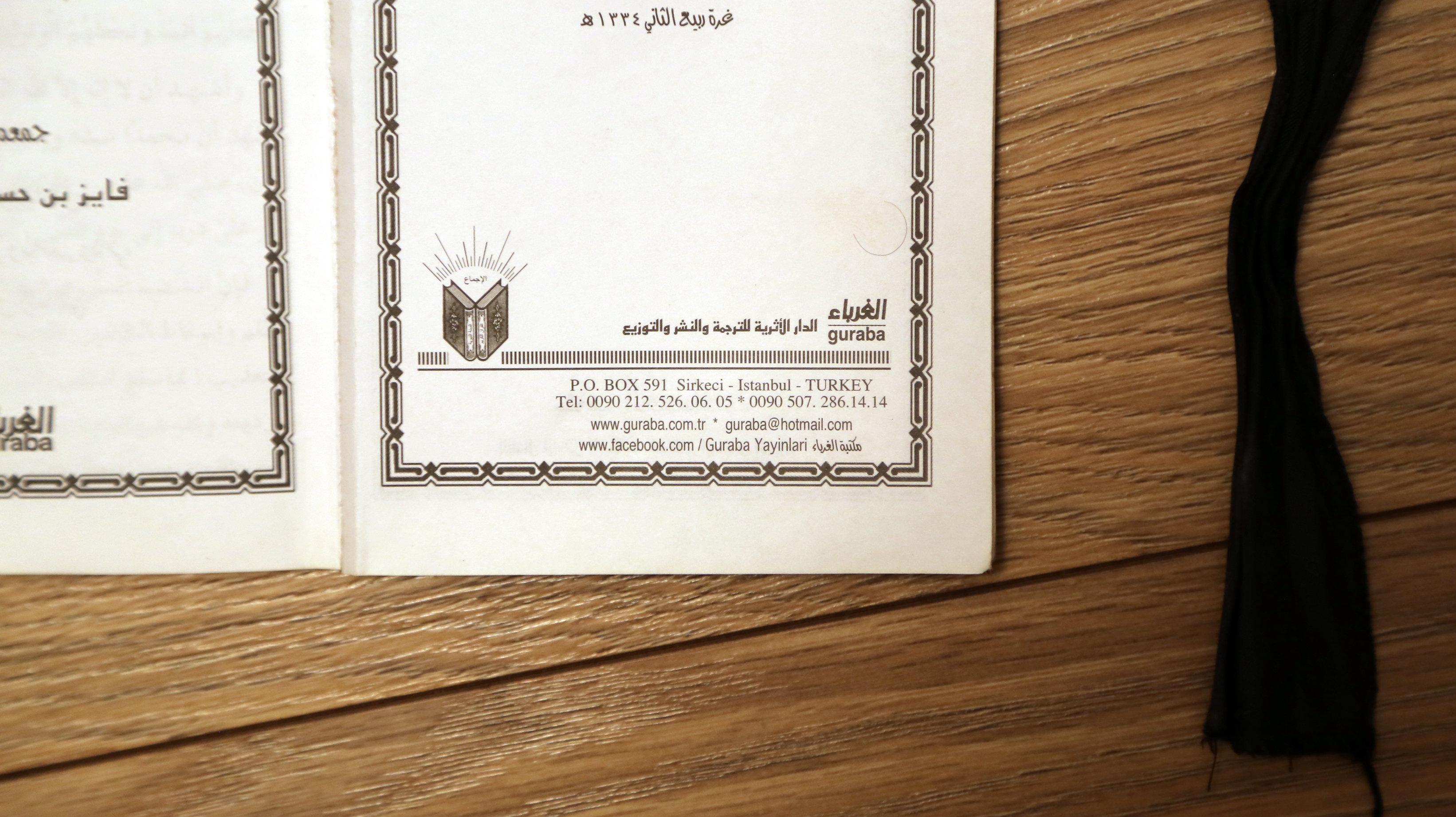 La instrucción de cómo luchar contra el régimen de Bashar Asad junto con la cinta que marca a los terroristas suicidas. La libreta contiene los contactos de una tipografía en Estambul