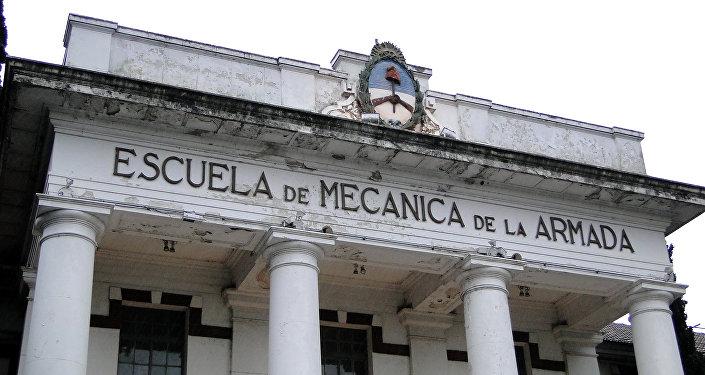 La Escuela de Mecánica de la Armada (Esma), Argentina