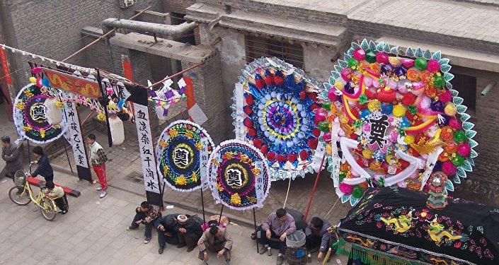 Tienda de decoración de funerales, China