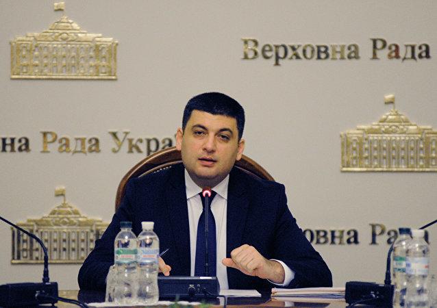 Vladímir Groisman