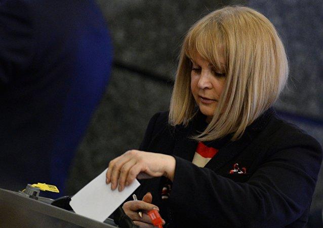 Ella Pamfílova, la presidenta de la Comisión Electoral Central de Rusia