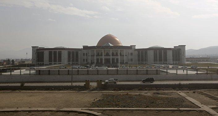 Edificio del Parlamento de Afganistán en Kabul (archivo)