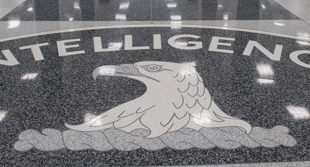 Sede de la CIA