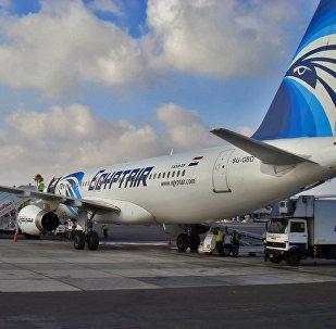 Egyptair A320