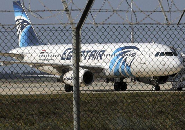 El avión de Egyptair Airbus A320 (archivo)