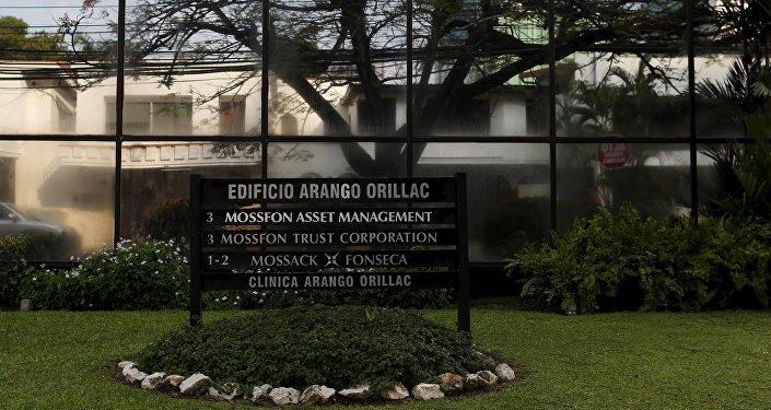 Sede de la empresa panameña Mossack Fonseca
