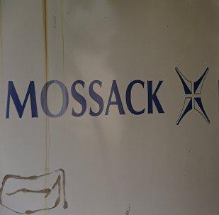 Mossak Fonseca
