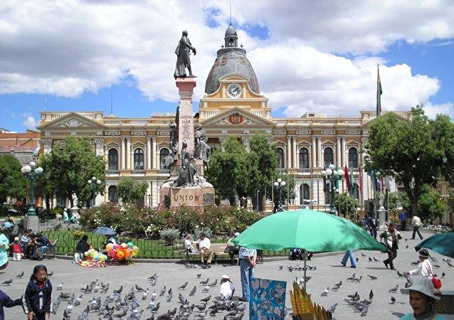 Palacio del Gobierno de Bolivia